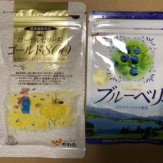サプリメント ローヤルゼリー&ブルーベリー(その他)