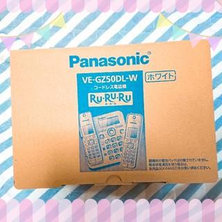 パナソニック(Panasonic)の新品未開封 Panasonicコードレス電話RURURU VE-GZ50DL-W(その他 )