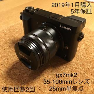 Panasonic - Panasonic LUMIX DMC-GX7MK2