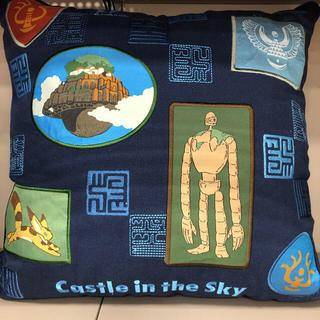 ジブリ(ジブリ)の天空の城 ラピュタ 刺繍 クッション ジブリ 45x45cm 飛行石 ダイカット(クッション)