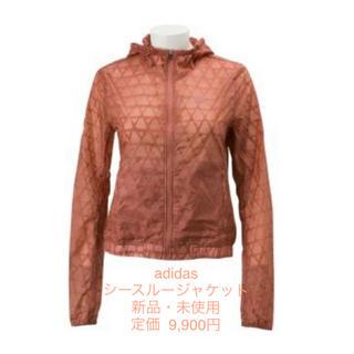 アディダス(adidas)の【新品】アディダス ジャケット(その他)