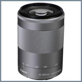 キヤノン(Canon)の新品未使用 CANON EF-M 55-200mm IS STM シルバー(デジタル一眼)