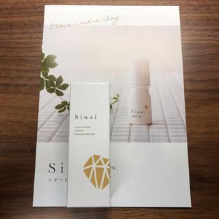 sinai(制汗/デオドラント剤)
