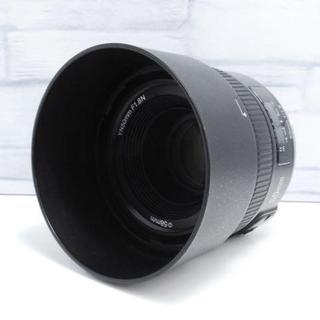 ★超美品★Nikon用 yongnuo 50mm 単焦点レンズ(レンズ(単焦点))