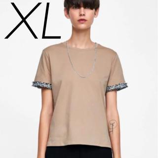 ZARA - ZARA/新品☺︎ コントラストツイードTシャツ #XL