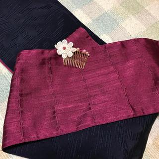 トゥモローランド(TOMORROWLAND)の浴衣 帯 美品(浴衣)