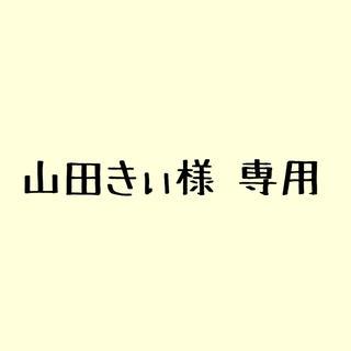 ヘイセイジャンプ(Hey! Say! JUMP)の公式写真(写真)