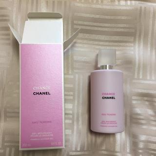シャネル(CHANEL)のCHANEL チャンス シャワージェル 未使用(バスグッズ)