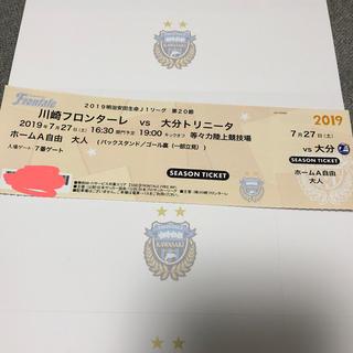 川崎フロンターレ vs 大分トリニータ(サッカー)