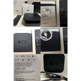 500円値下げ!Apple TV 第4世代 32GB