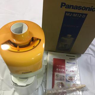 パナソニック(Panasonic)のPanasonic ファイバージューサー MJ-M12-D(ジューサー/ミキサー)