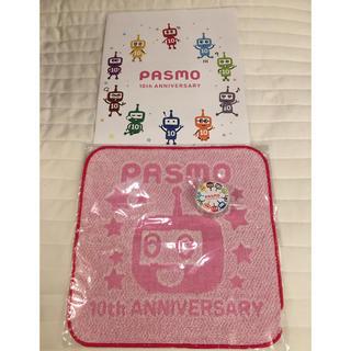 PASMO10周年記念 ノート マスキングテープ ハンカチ セット