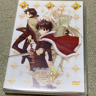 OVA 今日から㋮王!R『小シマロンの少年王(後編)』
