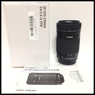 キヤノン(Canon)のCANON EF-S 55-250mm IS STM 箱・説明書(デジタル一眼)