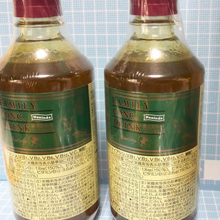 ベルセレージュ健康飲料 2本セット(その他)