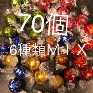 リンツ(Lindt)の70個 リンツ   リンドール  チョコレート コストコ(菓子/デザート)
