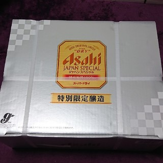 アサヒ(アサヒ)のアサヒスーパードライ ジャパンスペシャル缶ビールセット(ビール)