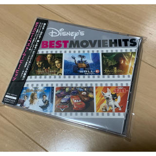 ディズニー(Disney)のCD ディズニー・ベスト・ムービー・ヒッツ 魔法にかけられて(映画音楽)