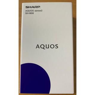 シャープ(SHARP)のSHARP AQUOS sense2 SH-M08 SIMフリー ホワイト(スマートフォン本体)