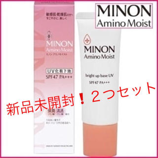 ミノン(MINON)のミノン ブライトアップベース 下地 保湿(化粧下地)