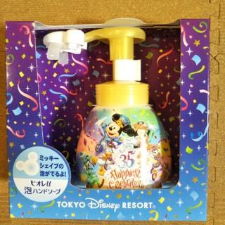 ディズニー(Disney)のミッキーシェイプ ハンドソープ 新品未開封 送料無料 (キャラクターグッズ)