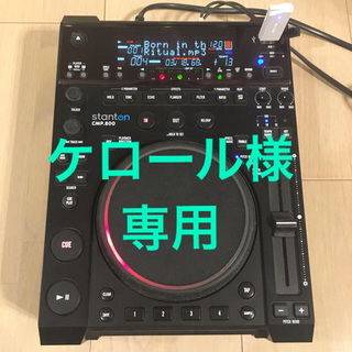 STANTON  DJ用CDプレイヤー  CMP-800