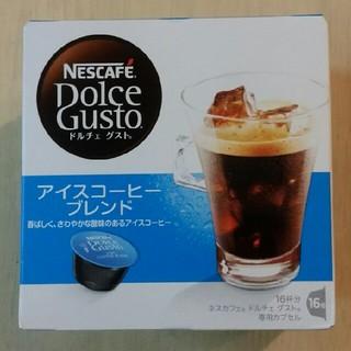ネスレ(Nestle)のネスカフェドルチェグスト カプセル(コーヒー)