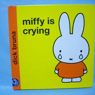 ミッフィー 英語絵本 Miffy is Crying  英語の絵本