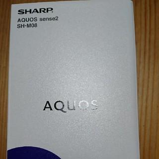 シャープ(SHARP)のSIMフリー Aquos sense2 未開封 ニュアンスブラック(スマートフォン本体)