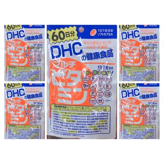 ディーエイチシー(DHC)のDHC マルチビタミン   5つ(ビタミン)