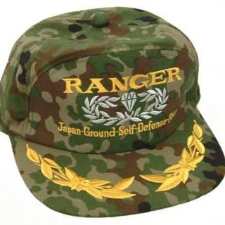 陸上自衛隊 レンジャーキャップ RANGER 陸自迷彩 L 陸自 帽子