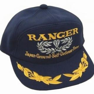 陸上自衛隊 レンジャーキャップ RANGER 紺 ネイビー S 陸自 帽子