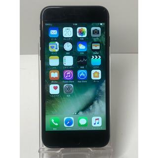アイフォーン(iPhone)のiPhone7 256GB(スマートフォン本体)