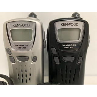 KENWOOD DEMITOSS UBZ-LM20