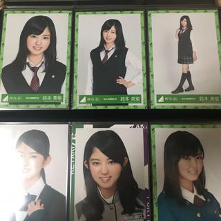 欅坂46 生写真 鈴本美愉 三種コンプ