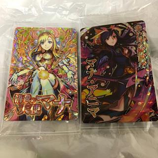 モンスト カード(カード)