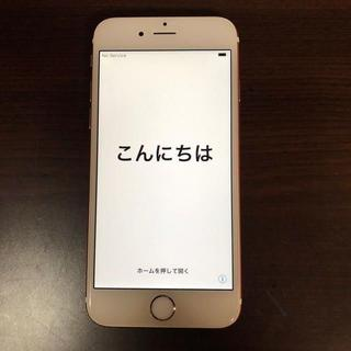 iphone699(スマートフォン本体)