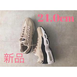NIKE - ☆新品☆AIR MAX 95 24.0cm クリーム ベージュ オフホワイト