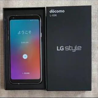 エルジーエレクトロニクス(LG Electronics)のLG atyle L-03K 64GB White 未使用(スマートフォン本体)