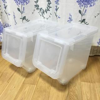 収納ケース 整理 透明 2つセット ケース (ケース/ボックス)