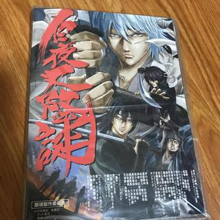 銀魂 ジャンプアニメツアー2008&2005 初回限定版DVD