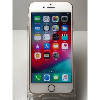 アイフォーン(iPhone)のiPhone8 256GB(スマートフォン本体)