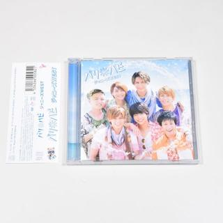 ジャニーズWEST - 美品◆ジャニーズwest◆バリハピ◆初回盤A◆CD+DVD