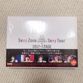 セクシー ゾーン(Sexy Zone)のSexy Zone DVD(アイドルグッズ)