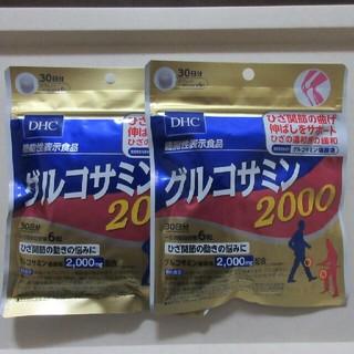 ディーエイチシー(DHC)のDHC グルコサミン2000 2袋セット(その他)