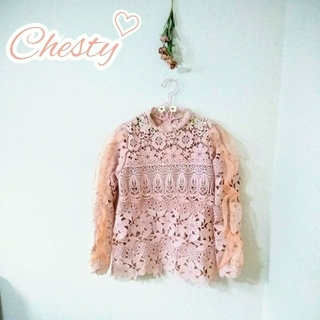 Chesty - Chesty♡Flower Lace Blouse