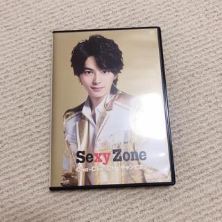 セクシー ゾーン(Sexy Zone)の佐藤勝利(アイドルグッズ)
