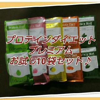 ディーエイチシー(DHC)のプロテインダイエットプレミアム 10袋セット(ダイエット食品)
