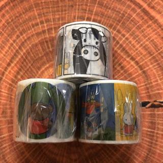 ミッフィー  大判 パレットプラザマスキングテープ 3個セット☆(テープ/マスキングテープ)