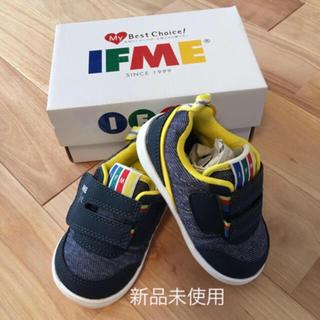 IFME 13.0